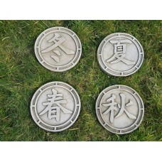 Stepping Stone Chinese Four Seasons Pack of 4